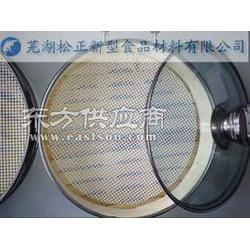 13cm-16cm硅胶蒸笼垫 不粘免刷油蒸笼垫 蒸馒头包子垫图片