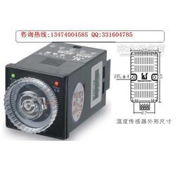 KWS-2K型温度控制器图片