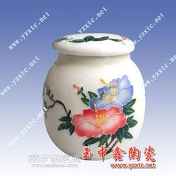 陶瓷罐子,密封陶瓷茶叶√罐,腌菜罐,蜂蜜罐图千河片