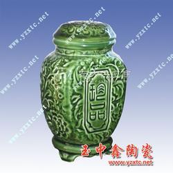 陶瓷茶叶罐,供应商务礼品陶瓷茶叶罐图片