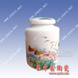 陶瓷罐子,陶瓷食品罐,陶瓷药罐图片