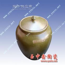 高档茶叶罐密封茶叶罐茶叶储存罐图片