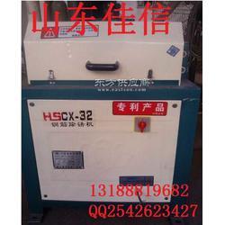 销售HSCX-32钢筋除锈机,螺纹钢除锈机,除锈机供应图片