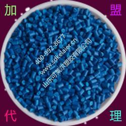 琶洲参展色母-可莱尔塑胶(已认证)色母图片