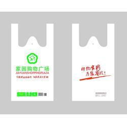 订制购物袋,兄联塑料包装(已认证),南京购物袋图片