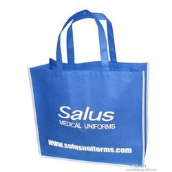 购物袋厂家-兄联塑料包装-南京购物袋图片