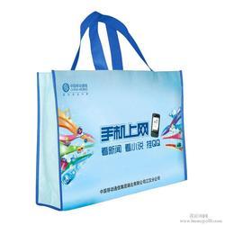 南京环保袋-环保袋定做-金泰塑料包装(优质商家)