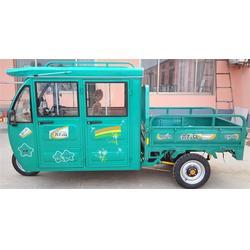 豪华带棚电动三轮车,通达车业,电动三轮车图片