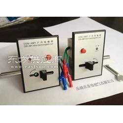 电磁锁DSN-AMY_新年巨惠价图片