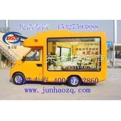 流动售货车、福田小型售货车图片