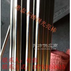 大量现货供应316不锈钢研磨棒图片