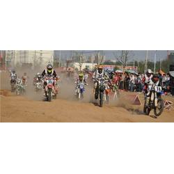 炫动文化 摩托越野赛举办-摩托越野赛图片