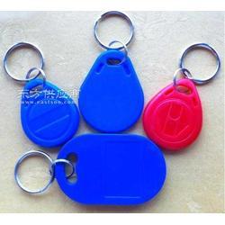 钥匙扣IC卡RFID卡图片