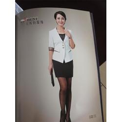 鸿信制衣(图)、女士职业装、职业装图片