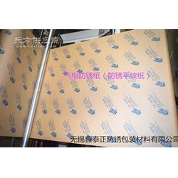 进出口专业防锈纸品牌鑫泰正防锈纸图片