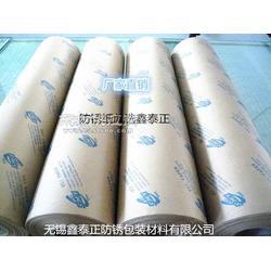 鑫泰正防锈纸免费送货上门品质有保证图片