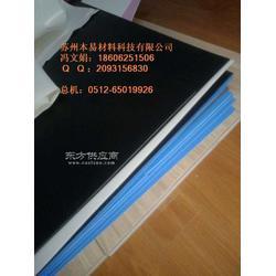 塑料pp发泡板集装箱垫板 护板蓝色2.5mm发泡pp板图片
