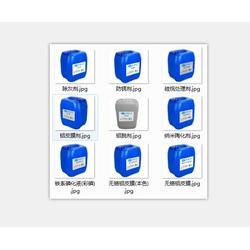 华普铝钝化剂加工(图)|铝皮膜成份|丰城铝皮膜图片