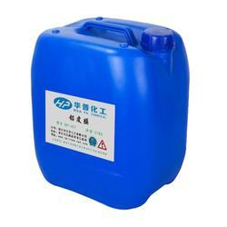 油箱酸洗磷化、华普铝钝化剂平安彩票官网、九江酸洗磷化图片