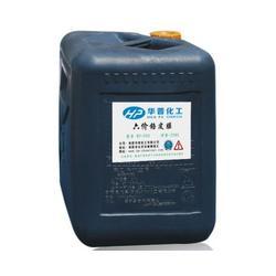 华普中性脱脂剂 硅烷处理剂成分-九江硅烷处理剂图片