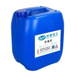 华普碱性铝脱剂厂、镀锌脱脂剂生产、江西脱脂剂图片