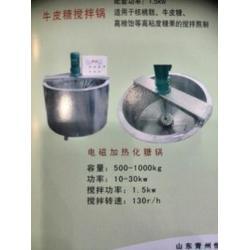 恒盛食品机械(图),电加热熬糖锅,吉林熬糖锅图片