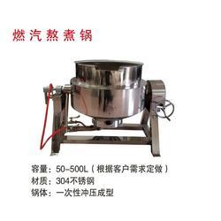 广西熬糖锅、恒盛出售熬糖锅机械、熬糖锅图片