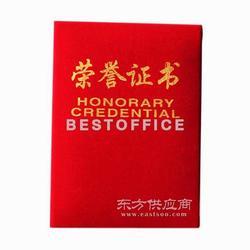 结业证书荣誉证书订做供应图片