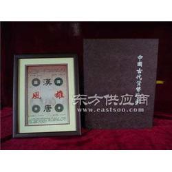 特色礼品古钱币供应图片
