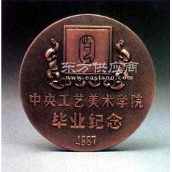 庆典纪念币制作图片