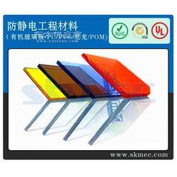 防静电有机玻璃防静电有机玻璃板抗静电有机玻璃图片