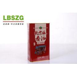 芝麻香油铁罐-油铁罐-龙波森(查看)图片