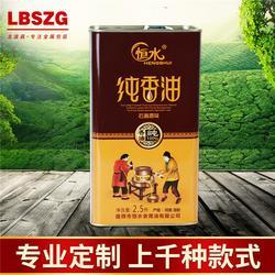 食用油铁罐生产厂家_龙波森金属包装_食用油铁罐厂家图片