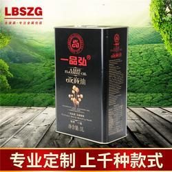 食用油铁罐|龙波森金属包装|食用油铁罐供应图片