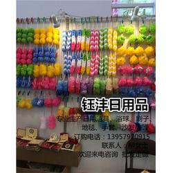 沐浴花_钰沣日用品厂家直销_慈溪市沐浴花图片
