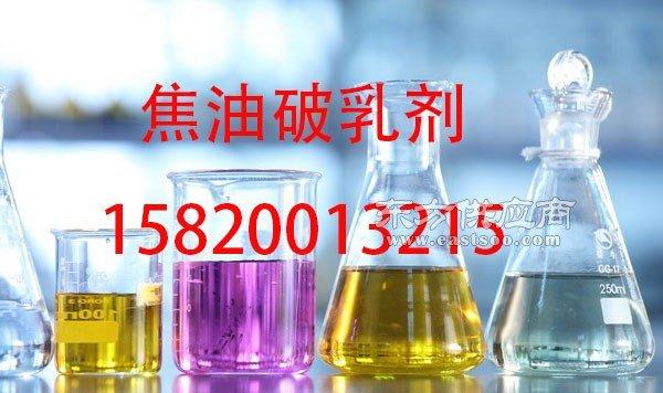 万和焦油破乳剂的主要厂家和介绍图片