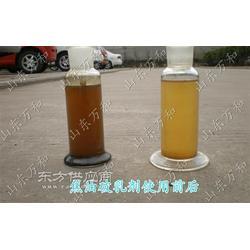氨水分离剂厂家直销灌阳图片