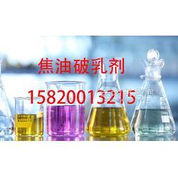 高效焦油破乳剂的主要介绍和功能图片