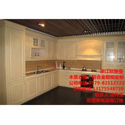 铝合金橱柜|欧斯曼专业定做铝合金橱柜|铝合金橱柜图片