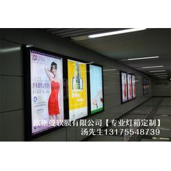 超薄动感灯箱安装报价-超薄动感灯箱-欧斯曼各式灯箱定做图片