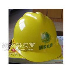 安全帽厂家 安全帽 材质 型号 Pe安全帽图片