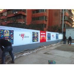 西安户外广告物料制作_西安丽尔广告_物料制作图片