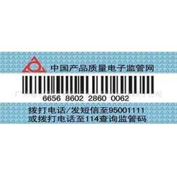 不干胶标签的背印有哪些功能及特点图片