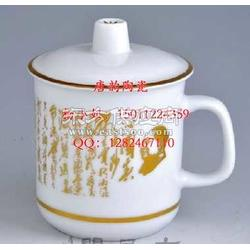 陶瓷杯子雙層保溫杯定做禮品杯子陶瓷茶杯水杯圖片