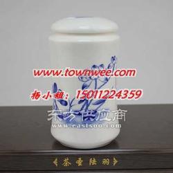 高檔骨瓷茶具瓷器定做陶瓷茶具陶瓷盤子定做圖片