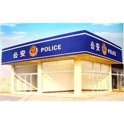 临朐鑫发建材、销售阳光门配件、阳光门图片