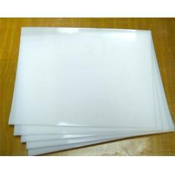 灰色塑料板材选中奥达塑胶-聚氯乙烯塑料板-新疆塑料板图片