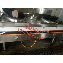 厨房灶具供应,环保油厨具图片