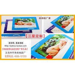 纸相框_儿童纸相框_竹色纸制品品质保证(优质商家)图片