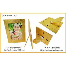 中国纸相框、礼品、义乌市竹色纸制品厂图片